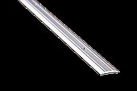 Пороги алюминиевые 5А 1.8 метра серебро 3х25мм , фото 1