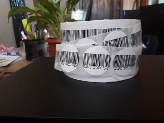 Антикражная радиочастотная этикетка круг D 40 штрих код, фото 2