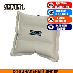 Байдарочная подушка надувная Ладья ЛПБ-850 ПВХ; 11х37х37. Надувная подушка для сидения Ладья ЛПБ.