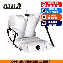 Байдарочное кресло надувное Ладья ЛКБ-650 ПВХ; 37х37х37. Кресло надувное в байдарку Ладья ЛКБ.