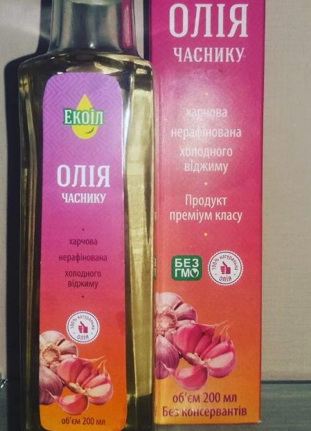 Олія часнику, 200 мл