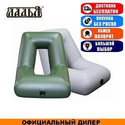 Лодочное кресло надувное Ладья ЛКН-800 ПВХ; 62х60х67. Кресло надувное в лодку Ладья ЛКН.
