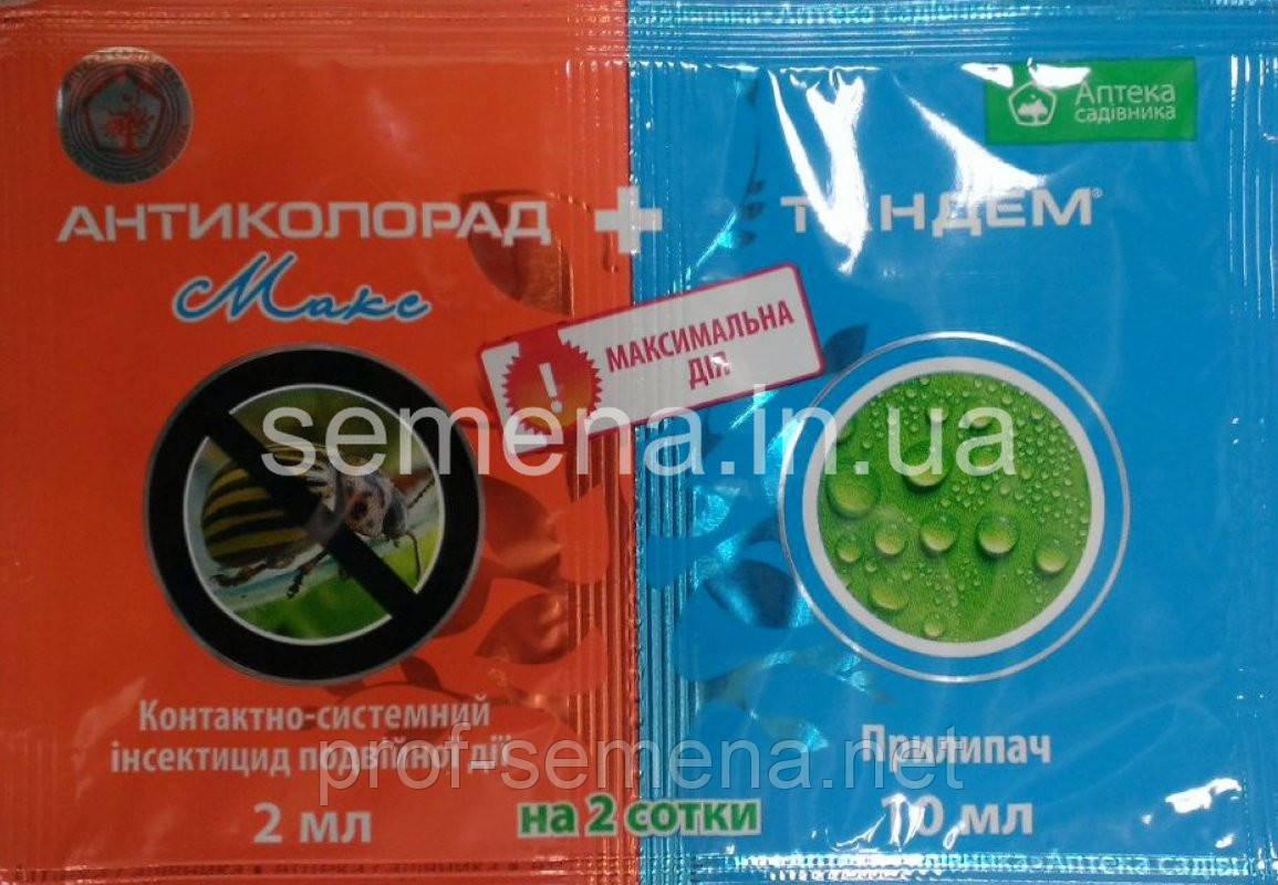 Антиколорад Макс 2 мл + Тандем 10 мл