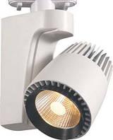 Светодиодный трековый светильник 30 Вт, 4000К, фото 1