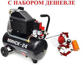 Компресор однопоршневий прямоприводный 8 атмосфер з ресивером Мінськ-24 літри з набором пневмоінструменту, фото 2