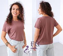 "Базова жіноча футболка ""One color"""