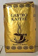 Кофе Alvorada Gastro зерно (1кг)