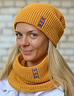 Теплая шапка  в украинском стиле, фото 1