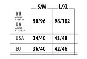Женский топ спортивный Top SPORT MELANGE 01 размер L/XL., фото 2