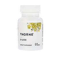 Витамин D3, 5000МЕ, Thorne Research, 60 капсул
