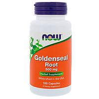 Гидрастис (Желтокорень), Goldenseal Root, Now Foods, 500 мг, 100 капсул