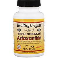 Астаксантин, Astaxanthin (Complex) AstaPure®,  Healthy Origins, 12 мг 60 капсул