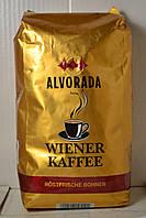 Кофе в зернах Alvorada WIENER KAFFE 1 кг. Австрия
