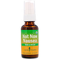 Спрей от тошноты, Herb Pharm, Not Now Nausea, Herbs on the Go,1 ж. унц. (30 мл)