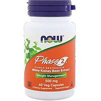 Белая Фасоль Фаза 2, Phase 2, Now Foods, 500 мг, 60 капсул