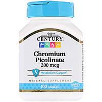 Хром Пиколинат, 200 мкг, 21st Century,  100 таблеток