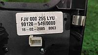Кнопка режимов подвески fjv000255lyu