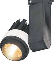 Светодиодный трековый светильник 30 Вт, 3000К