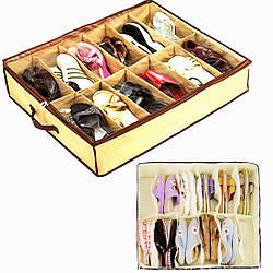 Органайзер для хранения обуви и мелких предметов одежды на 12 секций