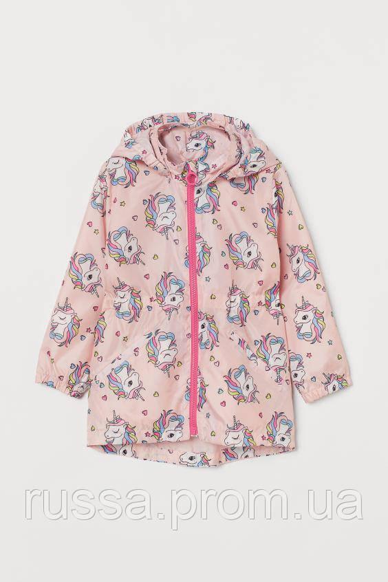 Розовая детская ветровка с единорогами НМ для девочки