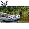 Двухместная байдарка надувная Ладья ЛБ-400-2 Базовая Чайка надувной каяк Ладья для рафтинга, фото 4