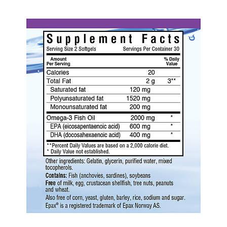 Омега-3 Формула для Сердца, Bluebonnet Nutrition, Omega-3 Heart Formula, 60 желатиновых капсул, фото 2