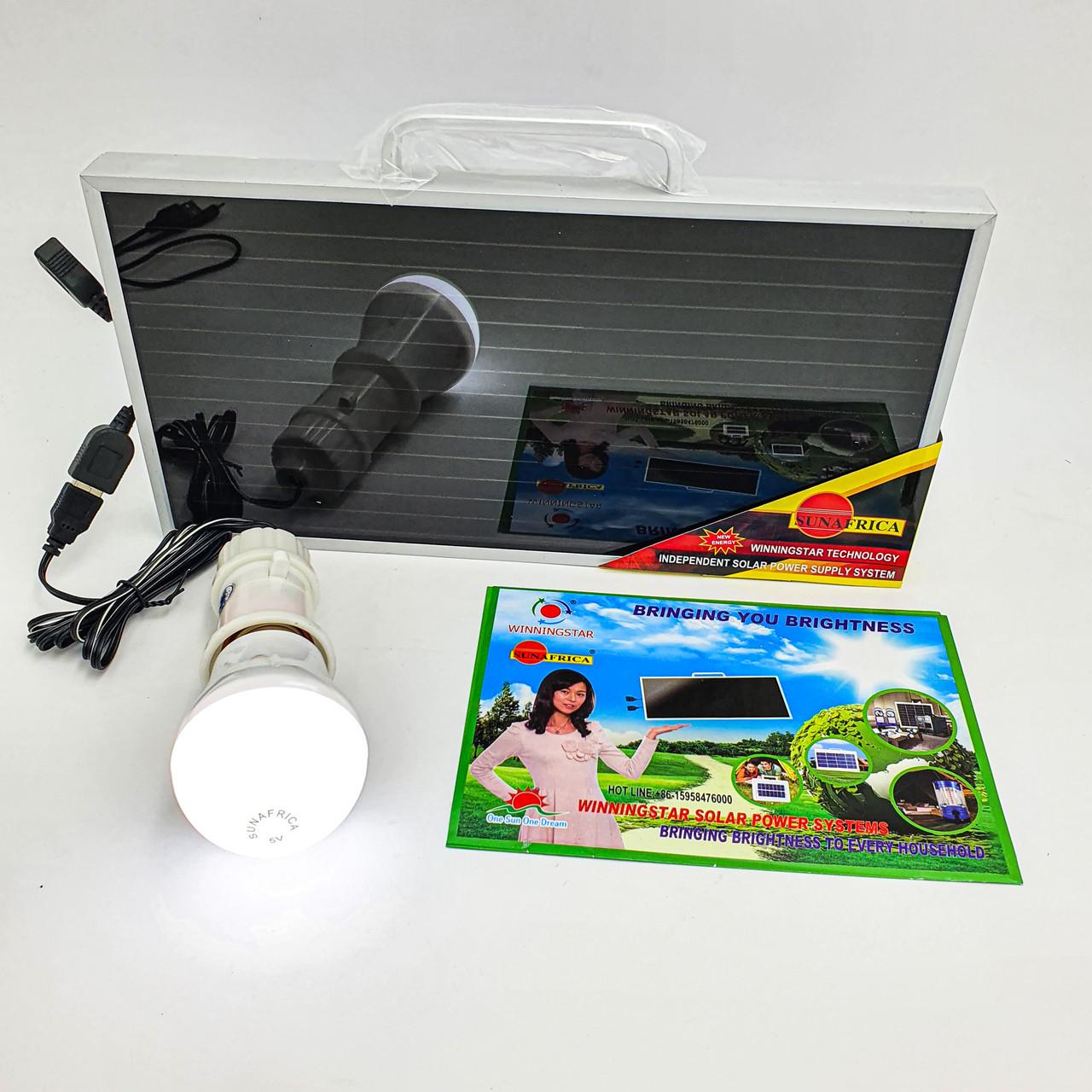Портативний похідний набір Сонячна панель з LED лампочкою і акумулятором для зарядки гаджетів 3,5 W 6 V
