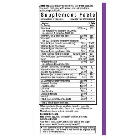 Окончательная Формула для Волос и Ногтей, Bluebonnet Nutrition, 90 гелевых капсул, фото 2