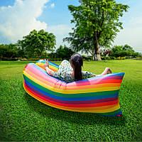 Надувной матрас AIR sofa Rainbow Радуга