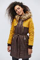 """Женская зимняя куртка коричнево-желтая """"44"""" (19202.1.1)"""