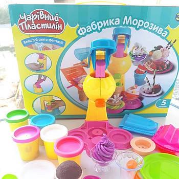 Набор для лепки Фабрика мороженого Чарівний Пластилін MK 0078
