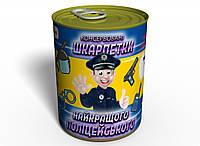 Консервовані Шкарпетки Найкращого Поліцейського - Подарунок Поліцейському - Подарунок Хлопцю Поліцейському