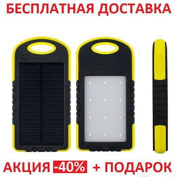 Power Bank 10000 mAh, 24/47солнечная зарядка, фонари, внешний Аккумулятор, батарея, Повер банк