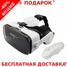 Виртуальные очки VR BOX z 4 BOBO шлем виртуальная реальность 22/53 dbhnefkmyst jxrb ищищ я 4