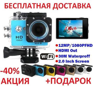 Экшн камера Sports Cam FullHD 1080p 2' экран Waterproof 30m