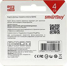 Карта памяти MicroSD 4Gb Class10 флеш карта 4ГБ sd card микро сд со склада, фото 2