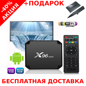 X96 mini TV BOX Android Смарт ТВ телевизионная приставка 2GB/16GB модель матовый 9055 Smart tv