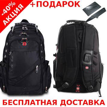 Рюкзак SwissGear Wenger Original надежный швейцарский качественный 8810