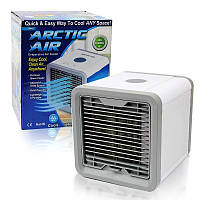 Мобильный кондиционер Arctic Air Серый