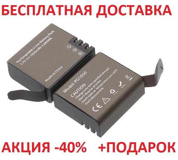 Аккумулятор PG1050 перезаряжаемый литий-ионный батарея 1050mAh для экшн камеры Eken V8s H8 H9 H8R H9R H8 Pro