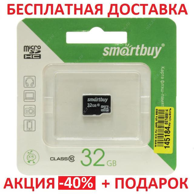 Карта памяти MicroSD 32Gb Class10 sd флеш карта 32ГБ sd card микро сд со склада
