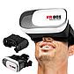 VR Box 2.0 - 3D очки виртуальной реальности шлем 3Д реальности + наушники iPhone 3.5, фото 8