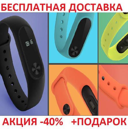 Умные Xiaomi MI Band 2 смарт часы телефон с GPS Smart Watch блистер часы телефон GPS трекер, фото 2