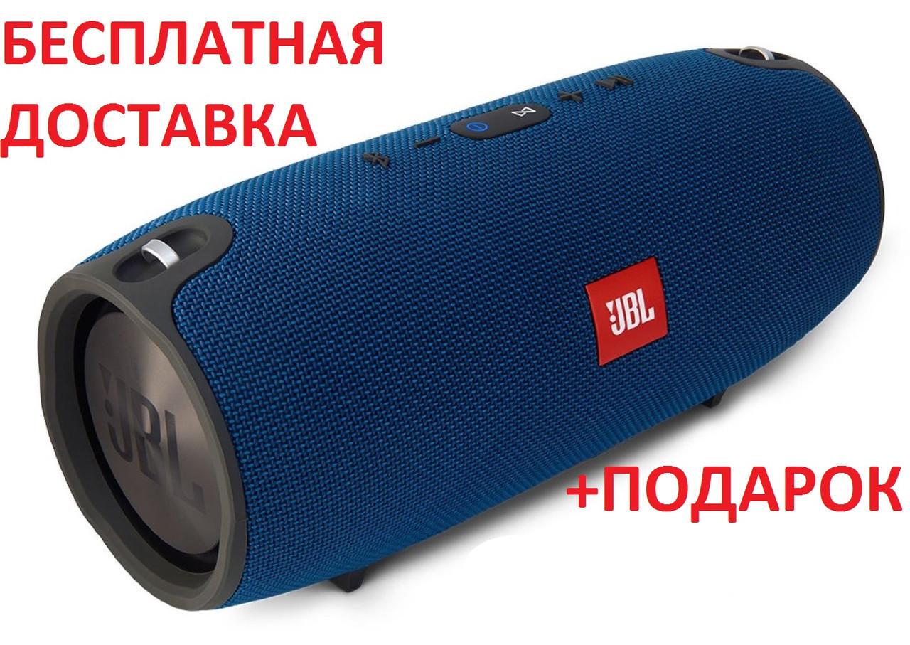 JBL Xtreme Blue Originalsize колонка портативная Блютуз жбл синяя акустика новая оид сдшз срфкпу чекуту