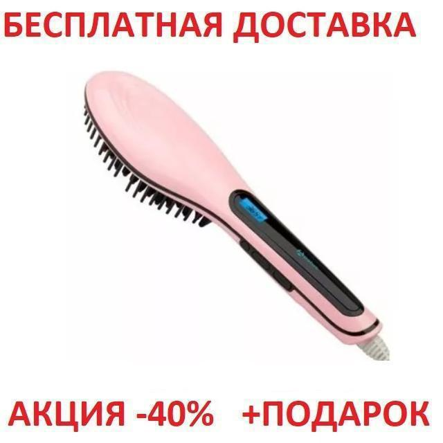 Расческа для выпрямления волос Fast Hair Фаст Хаир Original size расческа выпрямитель утюжок