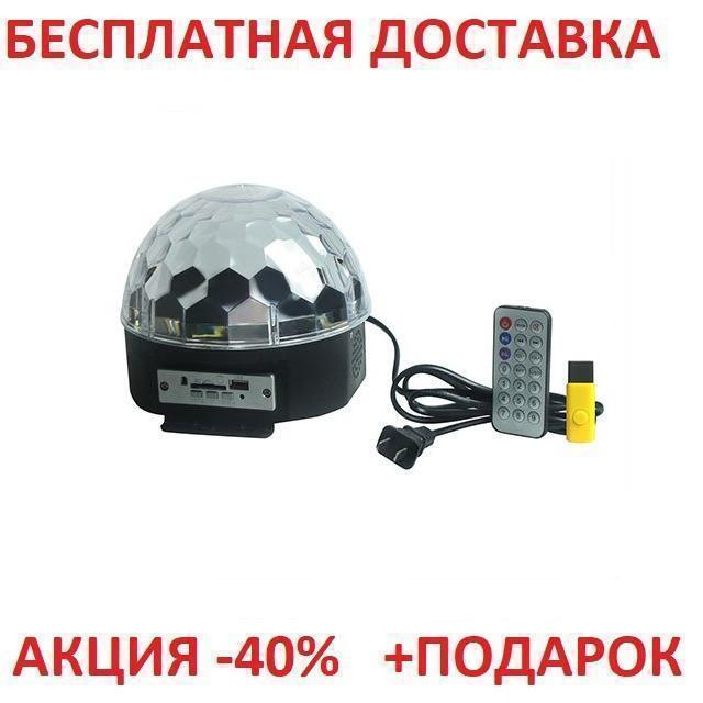 Диско шар Led Magic Ball Light YPS D50 Лед Меджик Бол Лайт с радио и MP3 Original size Светомузыка