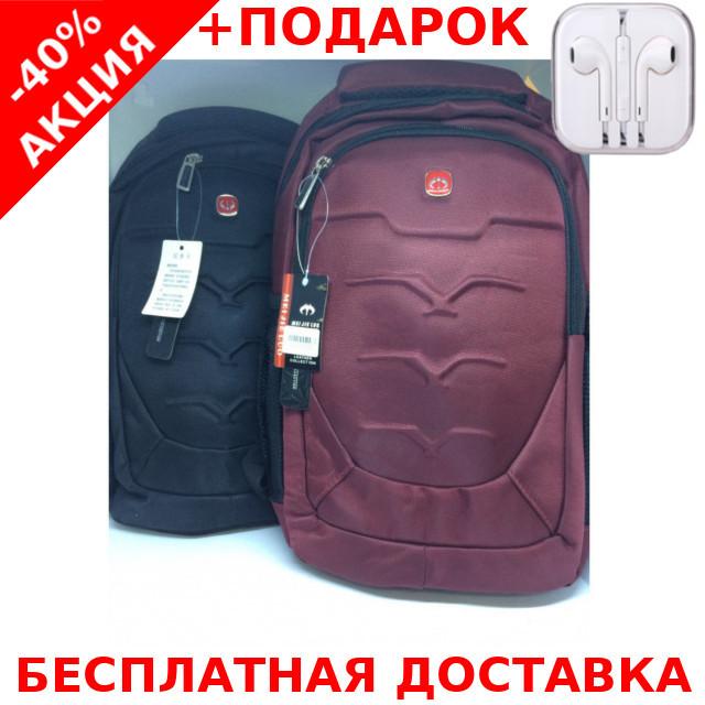 Рюкзак SwissGear Wenger Original8076надежный швейцарский качественный