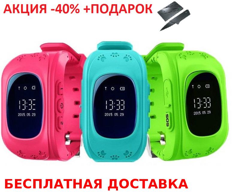 Умные смарт часы детские телефон с GPS Smart Baby Watch Q50 + нож-визитка