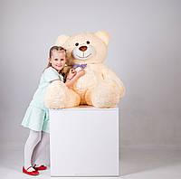 Большая мягкая игрушка мишка Yarokuz Билли 150 см Персиковый