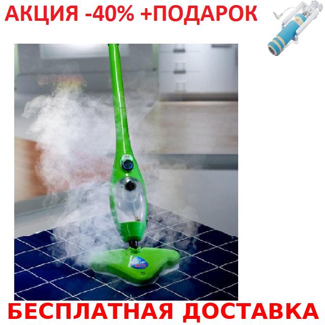 H2O Steam Mop X5 Универсальная Паровая чудо швабра, мощный пароочиститель